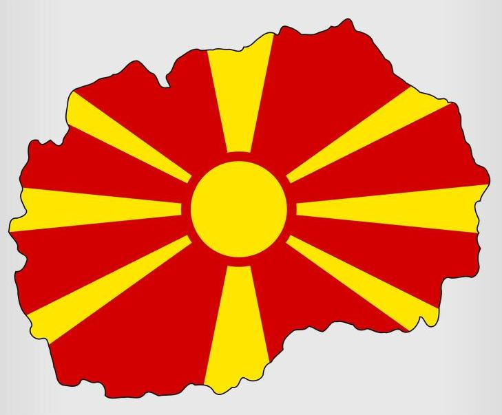 macedonia-cooperation-ua